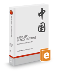 Mergers & Acquisitions, 2016 ed. (Business Laws of China)