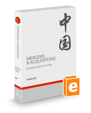 Mergers & Acquisitions, 2020-2021 ed. (Business Laws of China)
