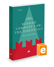 Russian Company Law: The Essentials