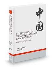 International Trade & Maritime Law in China, 2017-2018 ed.